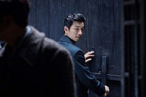 Gong Yoo dans The Age of Shadows (2016)