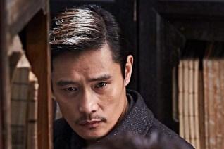 Lee Byung-hun dans The Age of Shadows (2016)