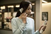 Uhm Ji-won dans The Phone (2015)
