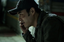 Bae Seong-woo dans The Phone (2015)