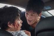 Byun Yo-han et Yoo Jae-myung dans A Day (2017)
