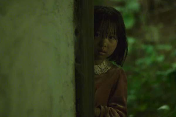 Shin Rin-ah dans The Mimic (2017)