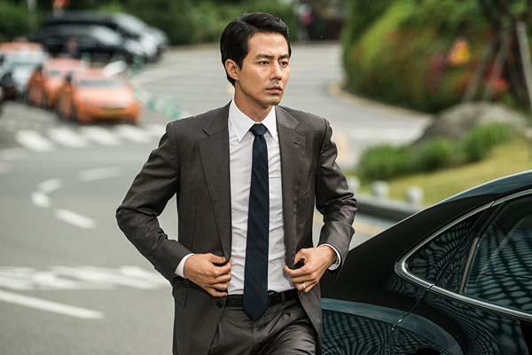Kim Ah-joong dans The King (2017)