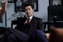 Hyun Bin dans The Swindlers (2017)