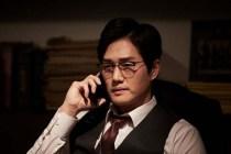Yoo Ji-tae dans The Swindlers (2017)