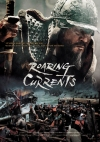 THE ADMIRAL: ROARING CURRENTS (2014)★★★★★