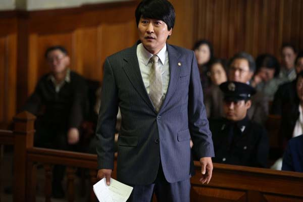 Song Kang-ho dans The Attorney (2013)