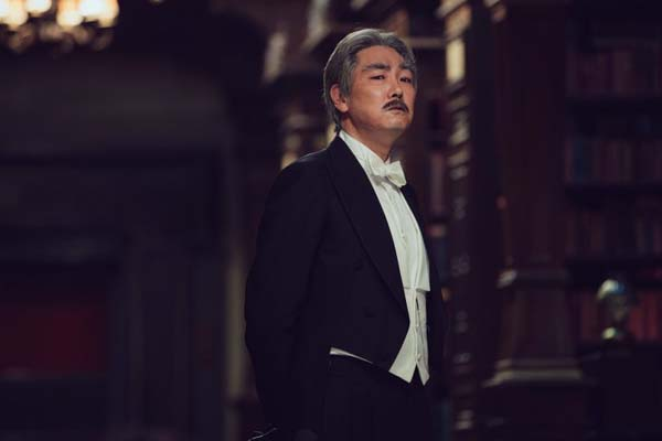 Cho Jin-woong dans The Handmaiden (2016)