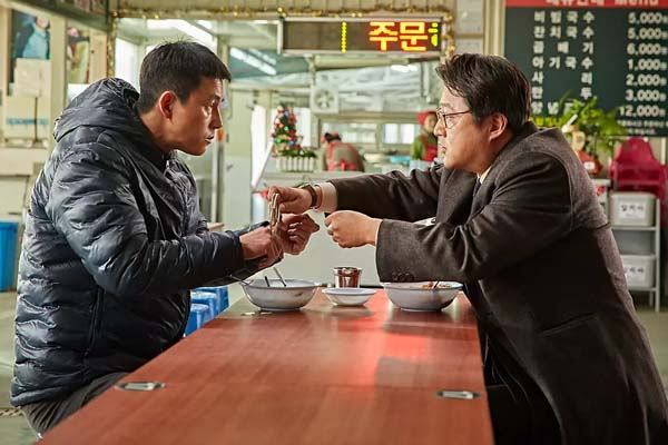 Jung Woo-sung et Kwak Do-won dans Steel Rain (2017)