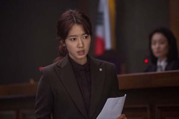 Park Shin-hye dans Heart Blackened (2017)