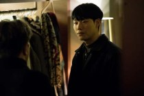 Ryu Jun-yeol dans Heart Blackened (2017)