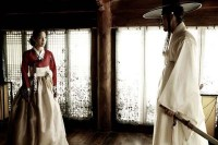 Han Ji-hye et Cha Seung-won dans Blades of Blood (2010)