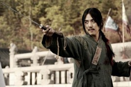 Baek Sung-hyun dans Blades of Blood (2010)