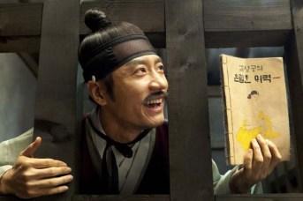 Kim Myung-min dans Detective K: Secret of the Virtuous Widow (2011)