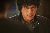 Kim Roi-ha dans Monster (2014)