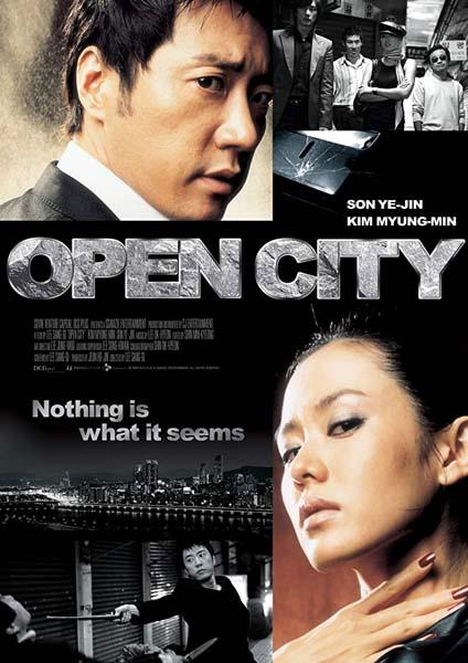 Open City (2008)