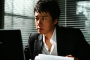 Kim Myung-min dans Open City (2008)