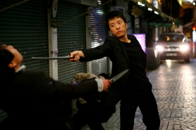 Kim Myung-min dans Open City (2008)