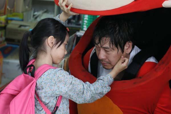 """Sol Kyung-gu et Lee Re dans """"Hope"""" (2013)"""