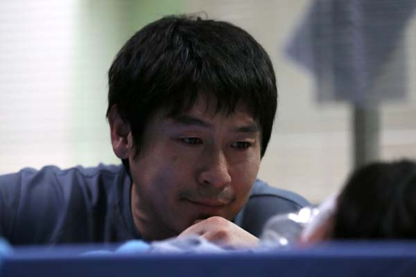 "Sol Kyung-gu dans ""Hope"" (2013)"