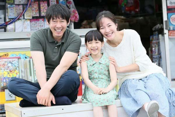 """Sol Kyung-gu, Lee Re et Uhm Ji-won dans """"Hope"""" (2013)"""
