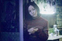 Jiang Yiyan dans The Looming Storm (2017)