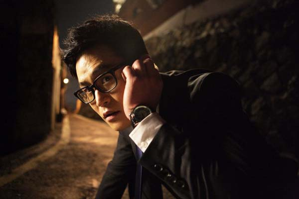 Kim Sung-kyun dans Secretly, Greatly (2013)