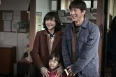 Jeon Do-yeon, Kang Ji-woo et Go Soo dans Way Back Home (2013)