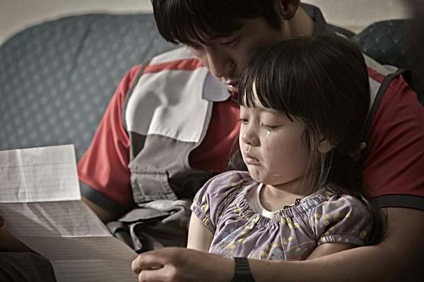Kang Ji-woo et Go Soo dans Way Back Home (2013)