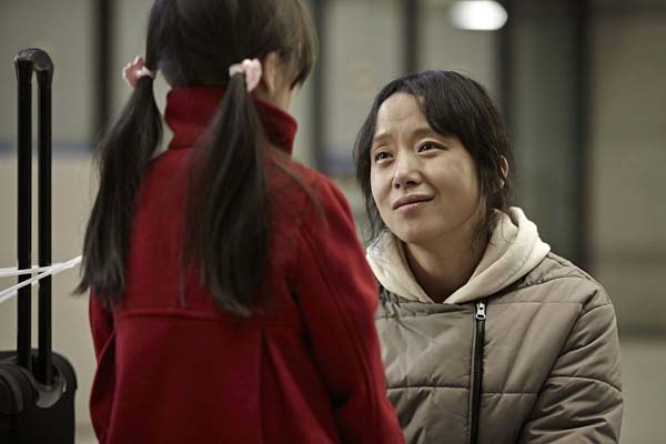 Jeon Do-yeon dans Way Back Home (2013)