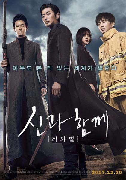 Lee Seung GI datant Shin min Ah