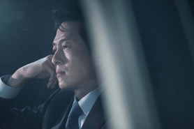 Kim Joo-hyuk dans The Truth Beneath (2016)