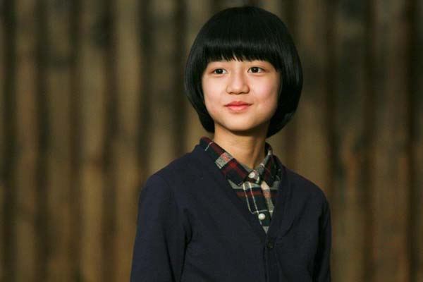 Kim Hyun-soo dans Silenced (2011)