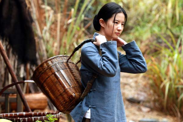 Liu Yifei dans The Chinese Widow (2017)