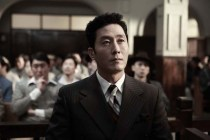 Kim Joo-hyuk dans The Tooth and the Nail (2017)