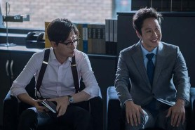 Lee Dong-hwi et Jung Woo dans New Trial (2017)
