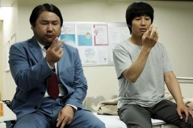 Cha Tae-hyun et Ko Chang-seok dans Hello Ghost (2010)