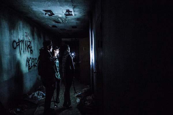 Gonjiam: Haunted Asylum (2018)