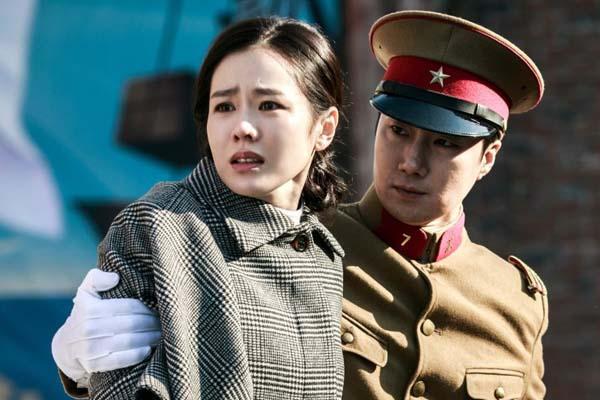 Son Ye-jin et Park Hae-il dans The Last Princess