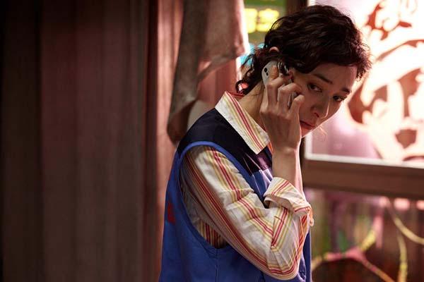 Jang Young-nam dans The Neighbor (2012)