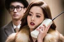 Go Ara dans Phantom Detective (2016)