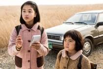 Roh Jeong-eui et Kim Ha-na dans Phantom Detective (2016)