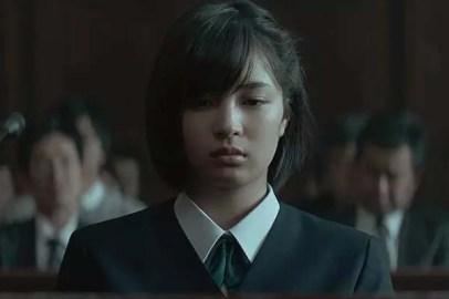 Suzu Hirose dans The Third Murder (2017)