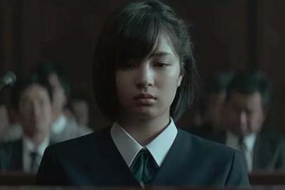 Suzu Hirose dans The Third Murder (2017)