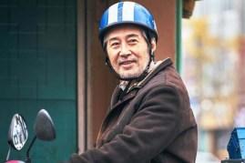 Baek Yoon-sik dans The Chase (2017)