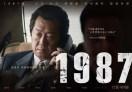 Kim Yoon-seok dans 1987: When the Day Comes (2017)