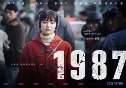 Kim Tae-ri dans 1987: When the Day Comes (2017)