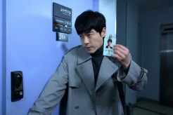 Choi Cheol-ho dans Confession (2015)