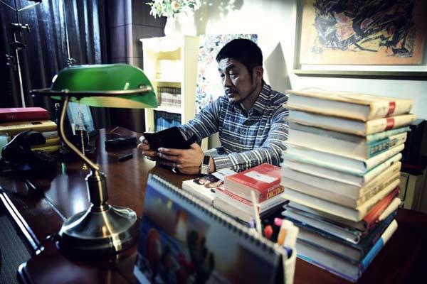 Kim Young-ho dans Confession (2015)