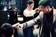 Daniel Wu, Simon Yam et Yao Chen dans Control (2013)